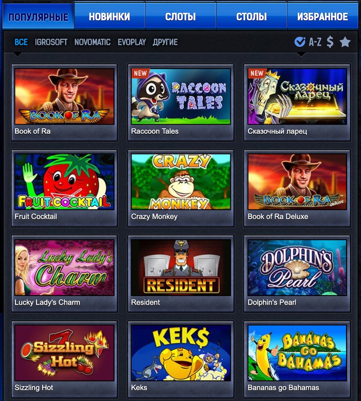 Gsm казино игровые автоматы игровые автоматы турист играть бесплатно и без регистрации