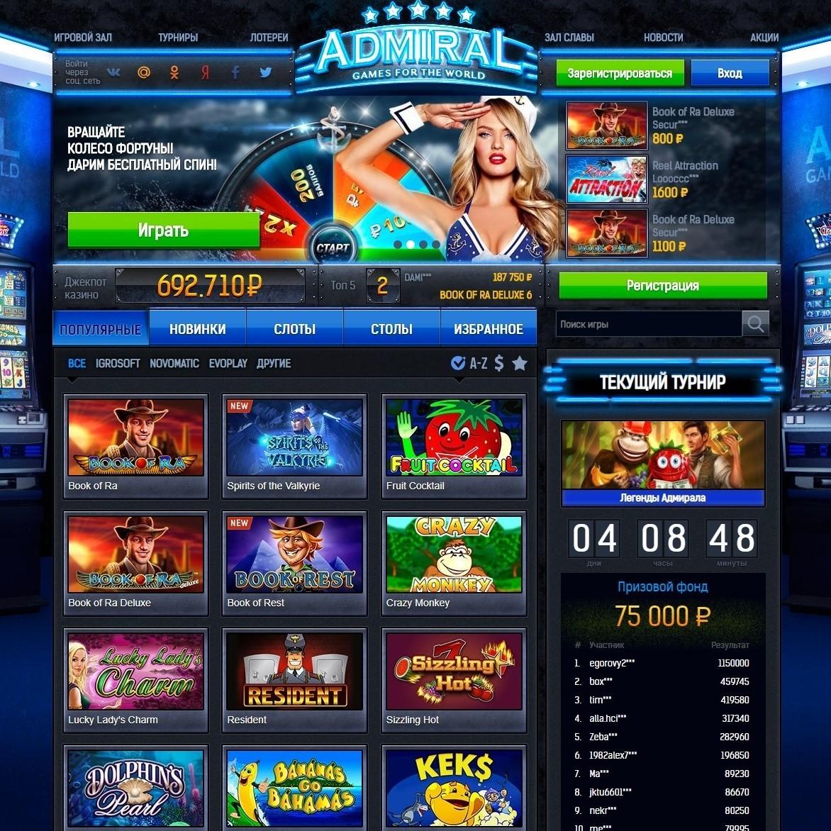 В какие игровые автоматы лучше играть на деньги отзывы