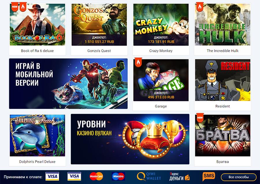 Ред бокс казино официальный сайт