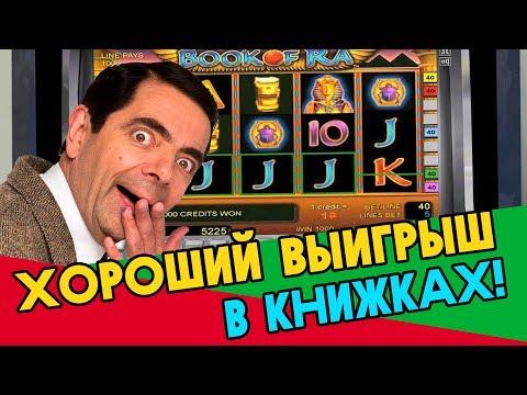 Онлайн игра казино лягушка