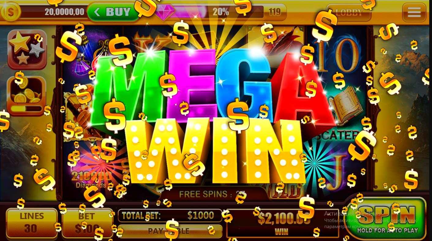 Казино вулкан игровые автоматы играть на деньги с оплатой с карты на техасский покер на русском играть онлайн бесплатно