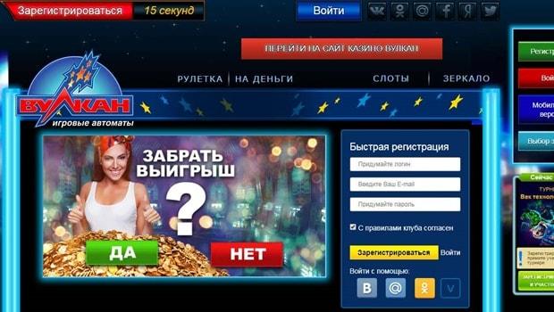 популярные игровые сайты автоматы играть