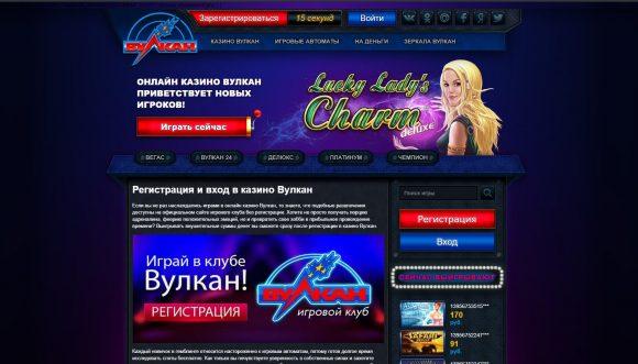 Как перевести деньги с казино вулкан на карту порно видео с чат рулетки смотреть онлайн