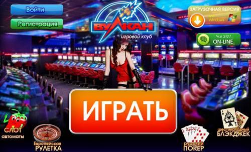 Бесплатные бездепозитный бонусы в казино