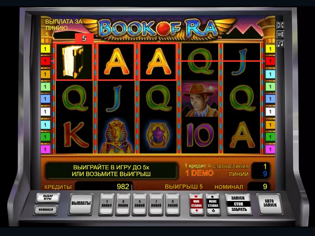 Бесплатные игры онлайн казино играть бесплатно игровые автоматы симуляторы