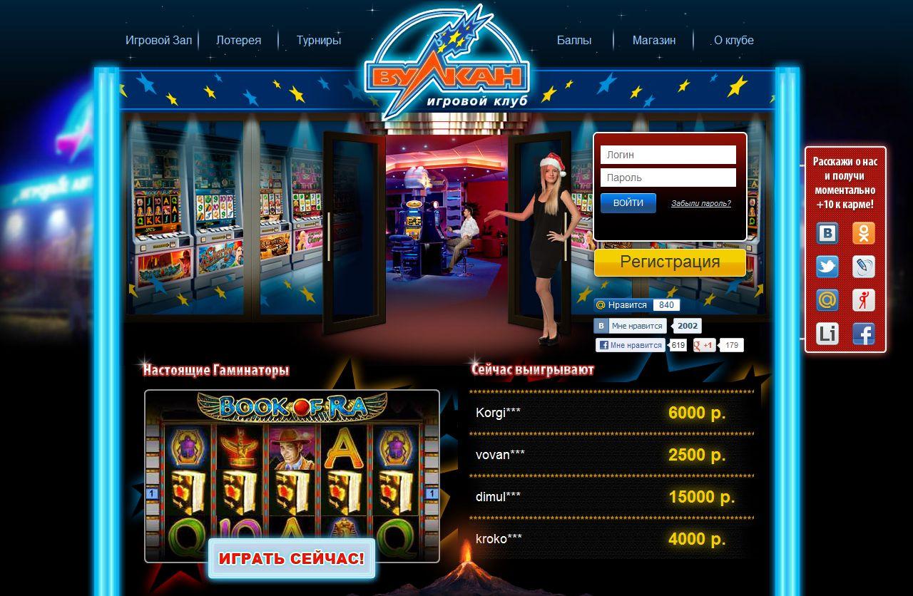играть онлайн бесплатно в казино игровые автоматы