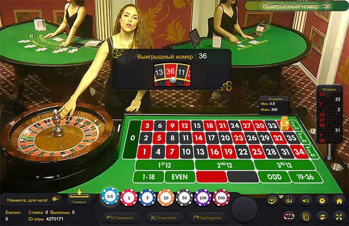 Я в казино фортуне дань оставлю скачать покер скачать для игры онлайн на андроид