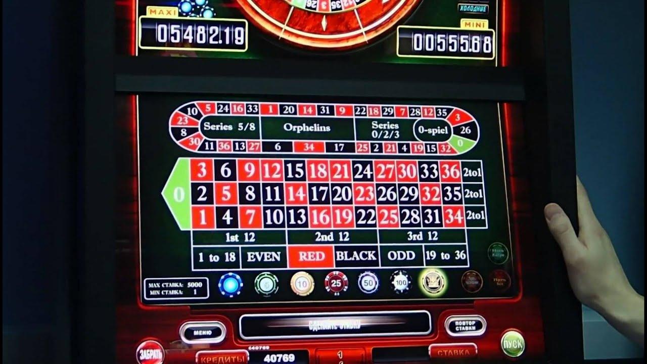 Игровые автоматы играть бесплатно джин онлайн казино с минимальной ставкой в рублях
