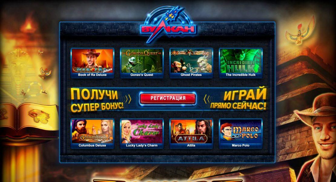 Азартные игры слот автоматы скачать бесплатно список подпольных казино 2015